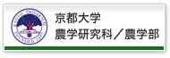 banner_kais.jpg