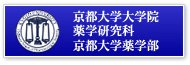 banner_pharm.jpg